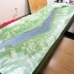 skaneateles lake topography model